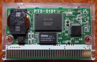 PTS-0101%20WWGP2002B%20recto.jpg