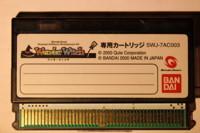 SWJ-7AC003%20sticker.jpg