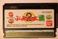 SWJ-BAN004%20sticker.jpg